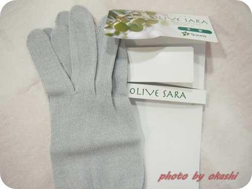 olivesala (3)