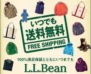LLBean0910