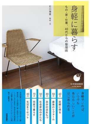 book1736