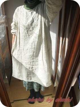 【無印良品】麻平織り100%割烹着は、割烹着っぽく見えない。