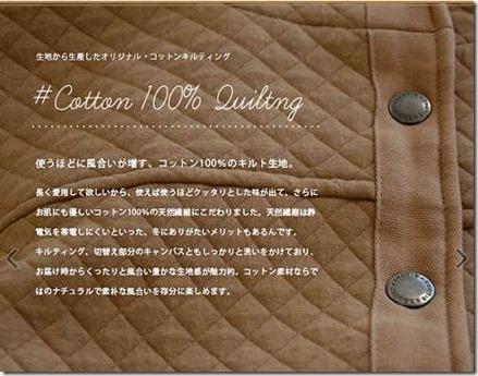 cottonkilt2309