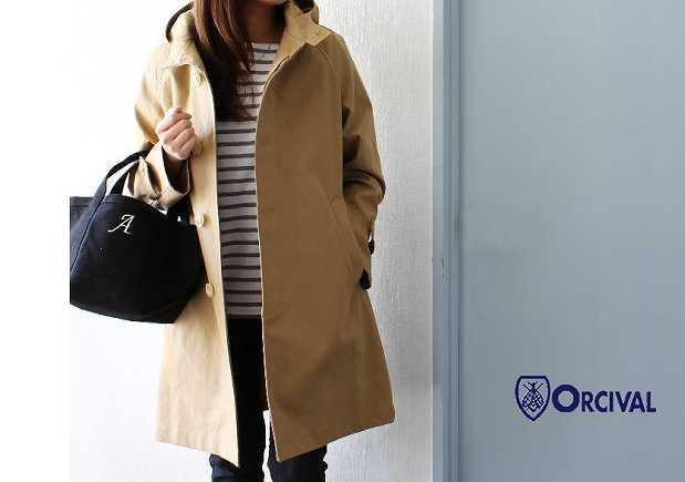 coat1439