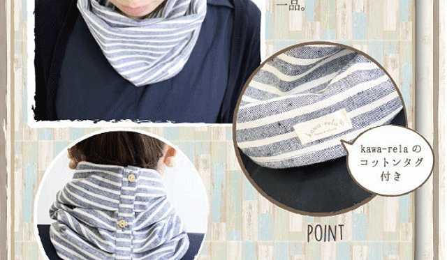 neckcover1520