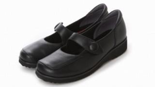 shoes1820
