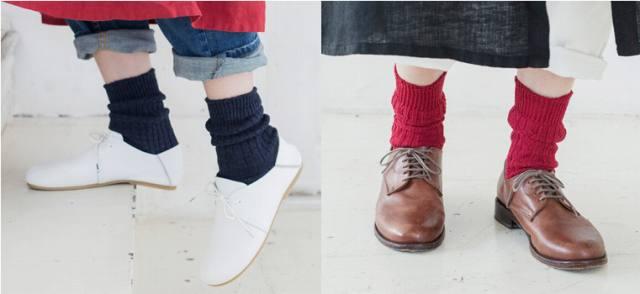 socks1340