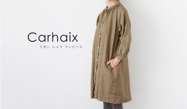 carhaix1331