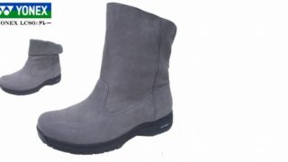 boots1432