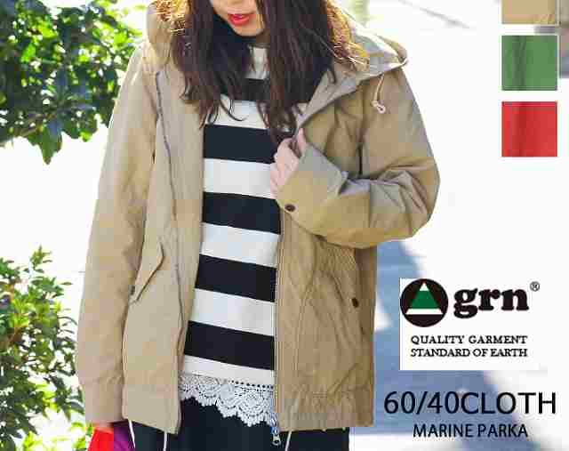 outer0857