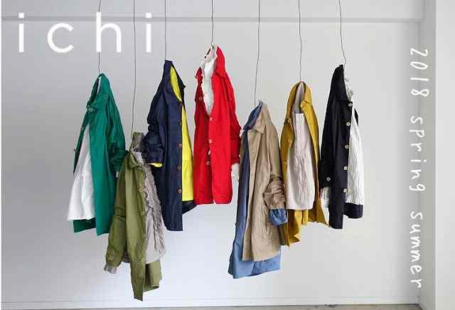 coat1036