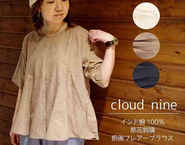 blouse1436