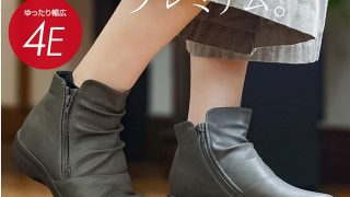 boots1113