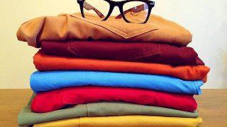 clothing-964878