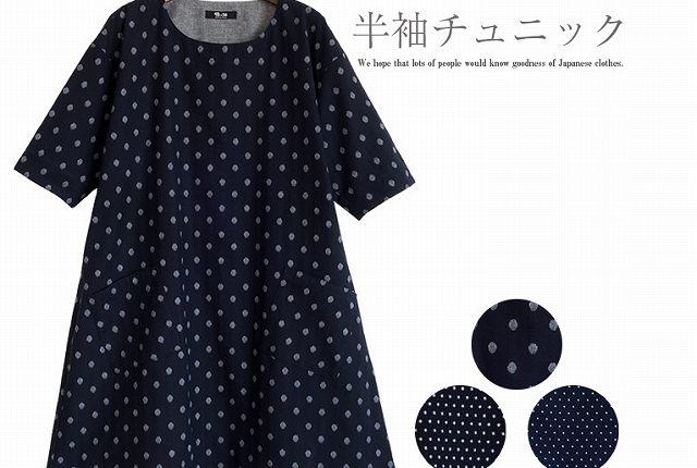 kurumeori-onepi1101