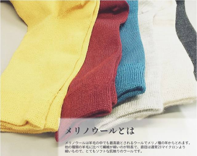 wool-socks1118