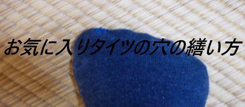 taitsu1178